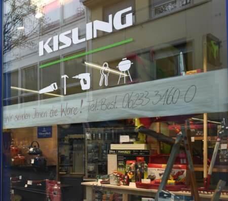 Kisling Gmbh Haushalt, Geschenkartikel, Backen, Tischkultur Logo